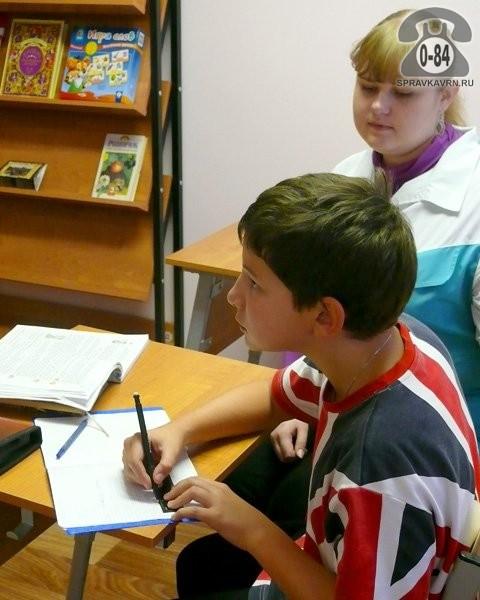 Английский язык для всех категорий для детей 4 лет занятия в группах нет г. Воронеж нет обучение