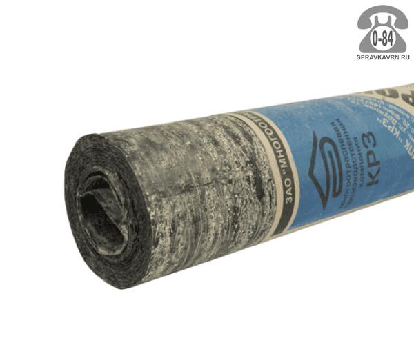 Рубероид РПП-300 с2 15м2 пылевидная посыпка