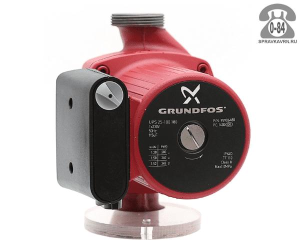Циркуляционный насос Грундфос (Grundfos) UPS 25-100 180, 11м3/ч, напор 10м
