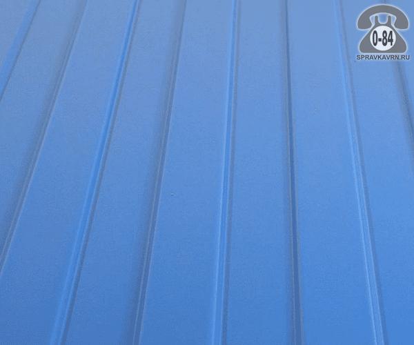 Профнастил С8 сигнальный синий  1200x0.35 мм полимерное