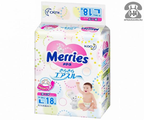 Подгузники для детей Мериес (Merries) 9 кг 14 кг унисекс 18 шт. с резинкой одноразовые с барьерчиками многоразовые застёжки-липучки с индикатором