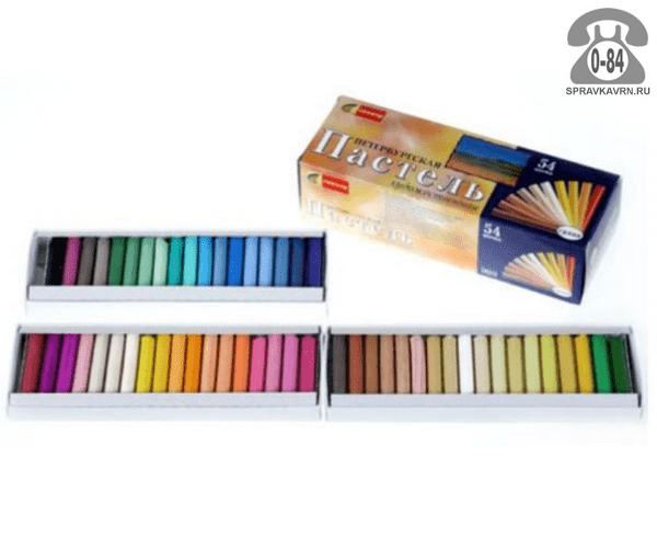 Набор пастели Петербургская картонная коробка 54 цветов сухая