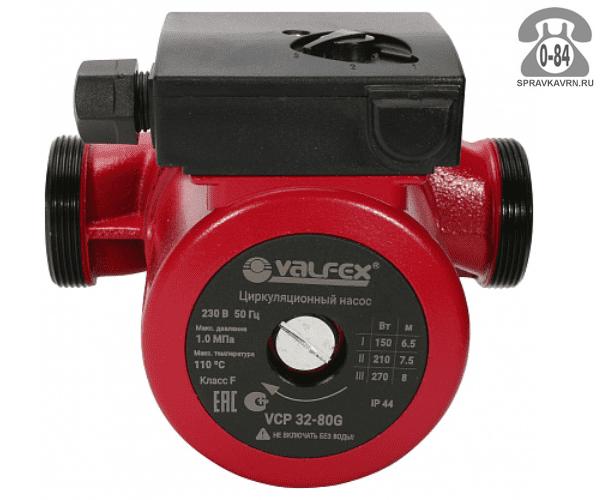 Циркуляционный насос Валфекс (Valfex) VCP 32-80G 8м 9.6м3/ч