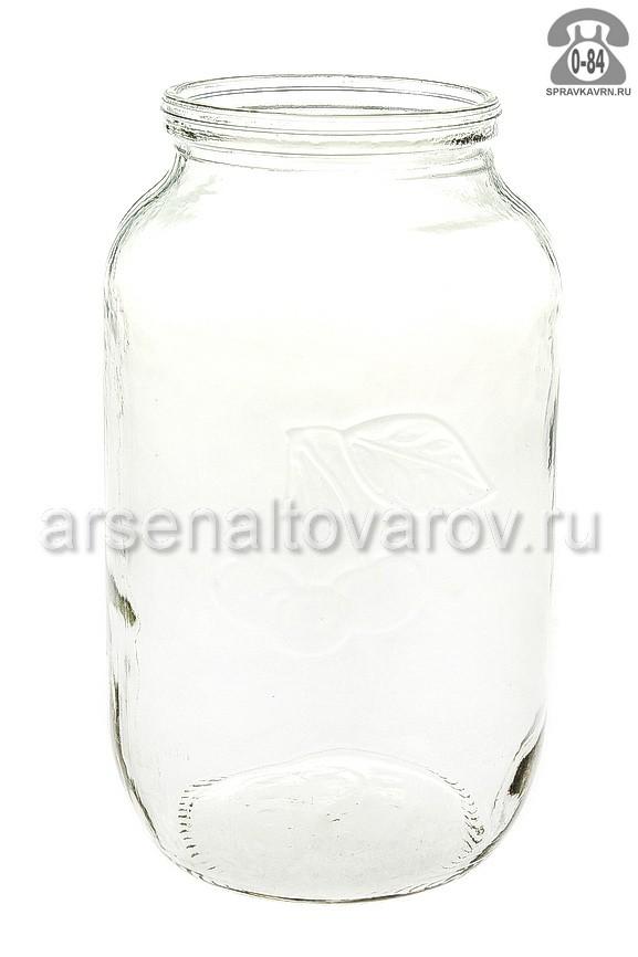 Банка стеклянная СКО-1-82 Ягодка стандартная 1.5 л