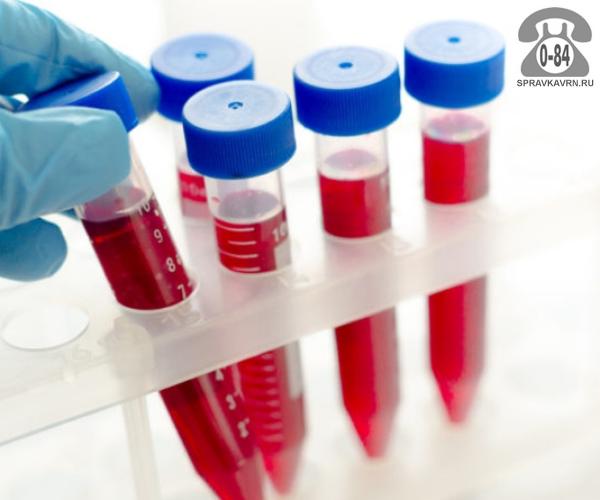Анализ крови АЧТВ (АПТВ, активированное частичное (парциальное) тромбопластиновое время) для взрослых без выезда