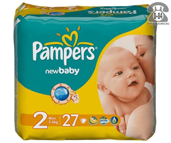 Подгузники для детей Памперс (Pampers) New Baby 3-6 кг (27) 3-6, 27шт.