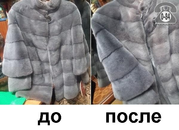 Одежда - тонировка шуба мех