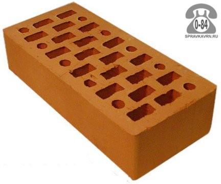 Кирпич рядовой керамический оранжевый
