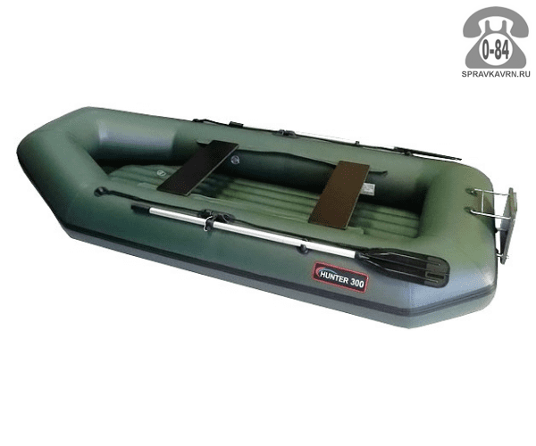 Лодка надувная Хантер (Hunter) 300ЛТН