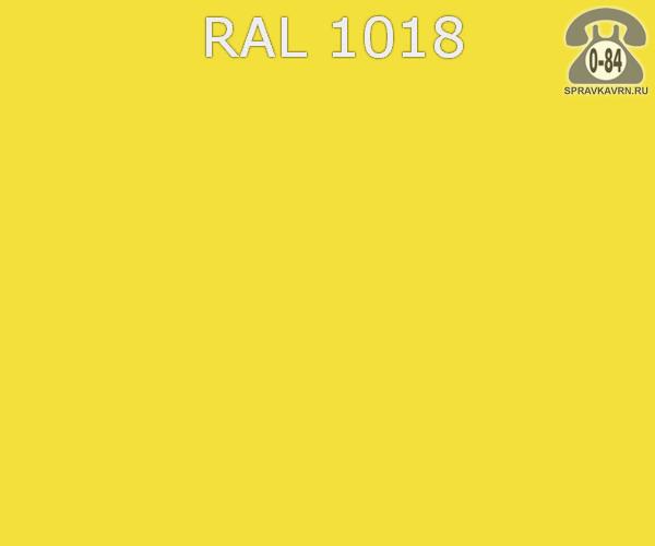 Краска порошковая ФэйХонг (FeiHong) полиэфирная цинково-жёлтый RAL 1018 Китай