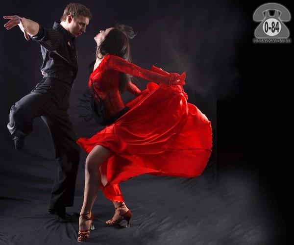 Танцы - занятия латина индивидуальные занятия