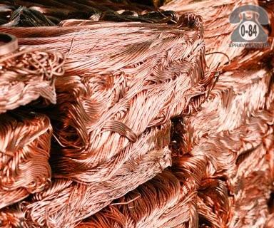 Лом металлов цветные металлы любой медь нет нет покупка