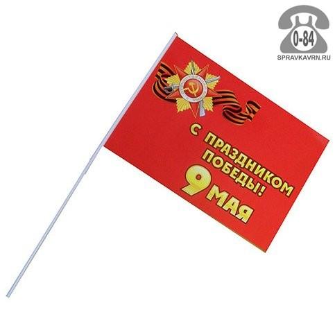 Как изготовить знамя победы