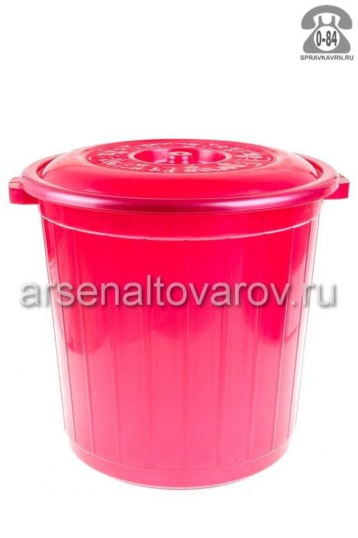 бак с крышкой пластмассовый 35 л для пищевых (01035) красный (Пятигорск)
