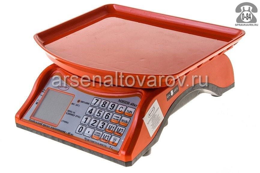 весы торговые электронные до 40 кг счетное устройство Умница мини (КНР)