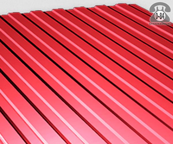 Профнастил С8 кирпично-красный  1200x0.35 мм полимерное