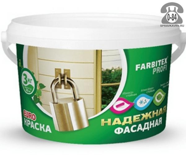 Фасадная краска Фарбитекс (Farbitex) Профи 14 кг