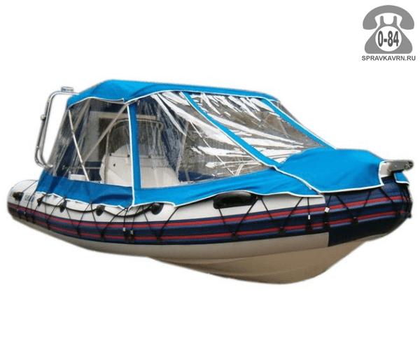 воронеж риб лодки купить