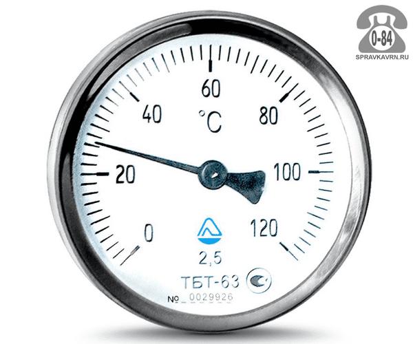 Термометр ТБТ 63 0*+120-2,5-О