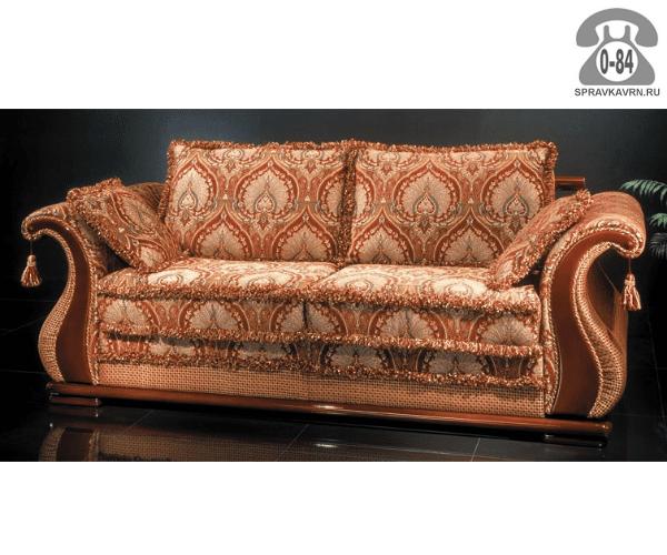 Диван Максик ткань диван-раскладушка г. Калининград