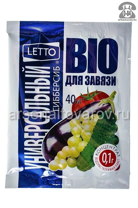 Гибберсиб концентрат 0,1 г стимулятор плодообразования универсальный (Летто)