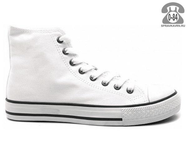 Кеды Триен (TRIEN) L-KV 5756 clean white женские 35-40размер, подошва: резина