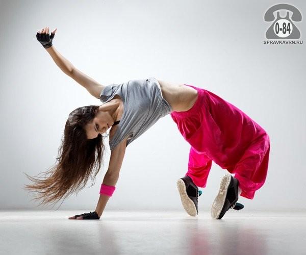 Танцы - занятия хип-хоп (hip-hop) групповые занятия