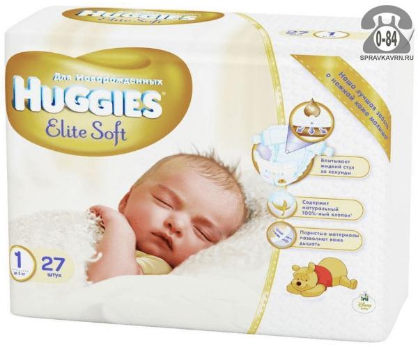 Подгузники для детей Хаггис (Huggies) Elite Soft NewBorn до 5 кг (27)