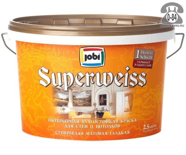 Краска Джоби (Jobi) Superweiss J4 15 кг матовая белая