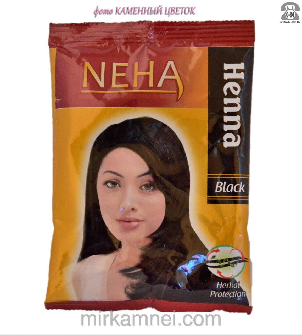 Воронеж хна для волос купить