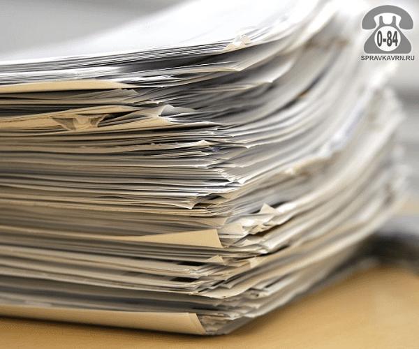 Подготовка и подача налоговых деклараций 3-НДФЛ