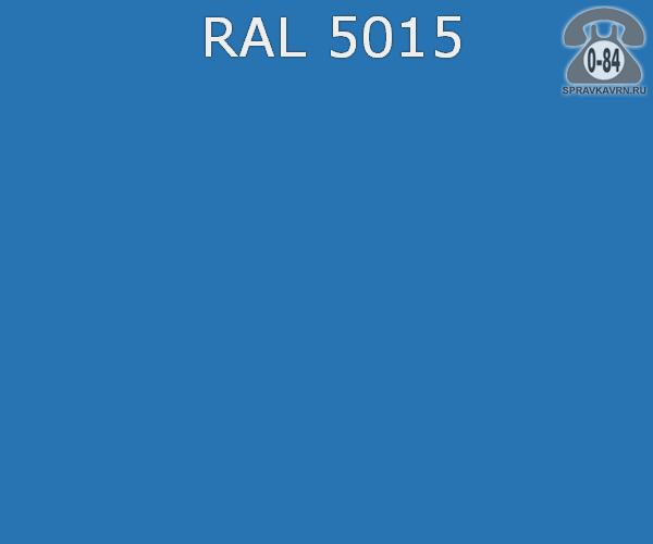 Краска порошковая ФэйХонг (FeiHong) полиэфирная небесно-синий RAL 5015 Китай