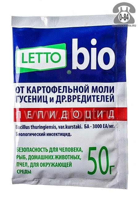 Пестициды Летто (Letto) Лепидоцид 50 г