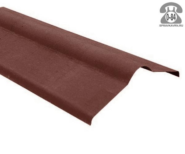 Конёк кровельный плоская для ондулина 1000 мм 360 мм коричневый Россия