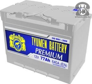 Аккумулятор для транспортного средства Тюмень Бэттери (Tyumen Battery) 6СТ-77 Premium 77 А*час 640 А Россия 12 В прямая 278*175*190 легковой