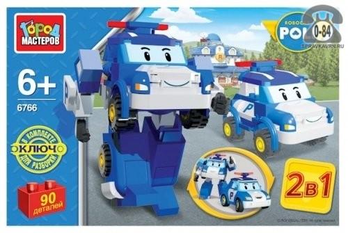Конструктор Город мастеров Robocar POLI BB-6766-R Робот-полицейская машина, количество элементов: 90