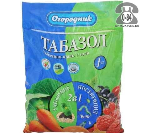Пестициды Огородник Табазол