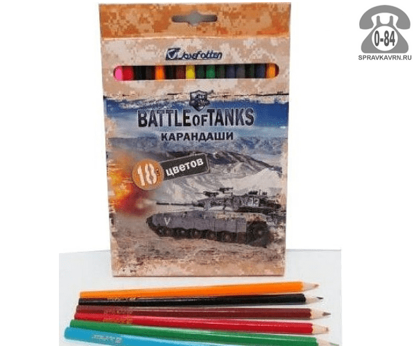 Цветные карандаши Танки цветов 18 картонная коробка