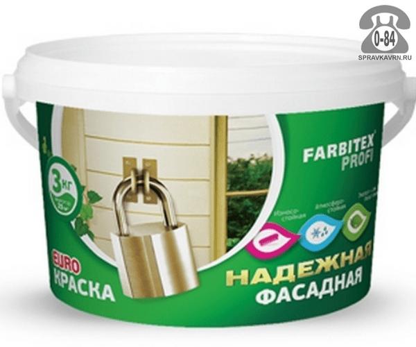 Фасадная краска Фарбитекс (Farbitex) Профи 3 кг
