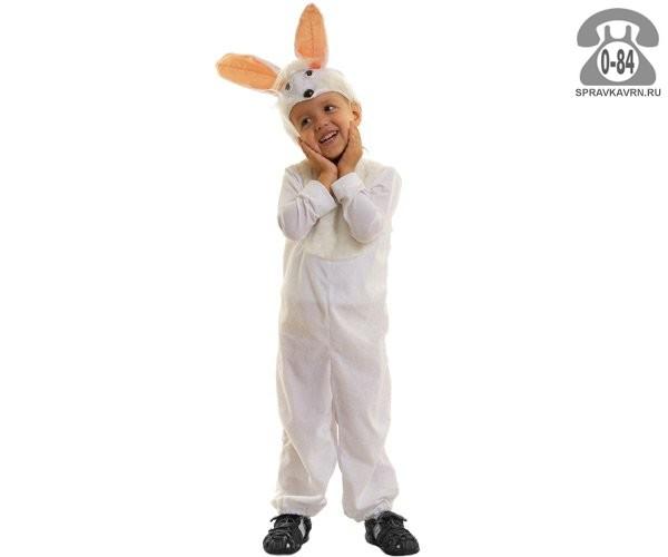 Карнавальный костюм Зайчик для мальчиков белый