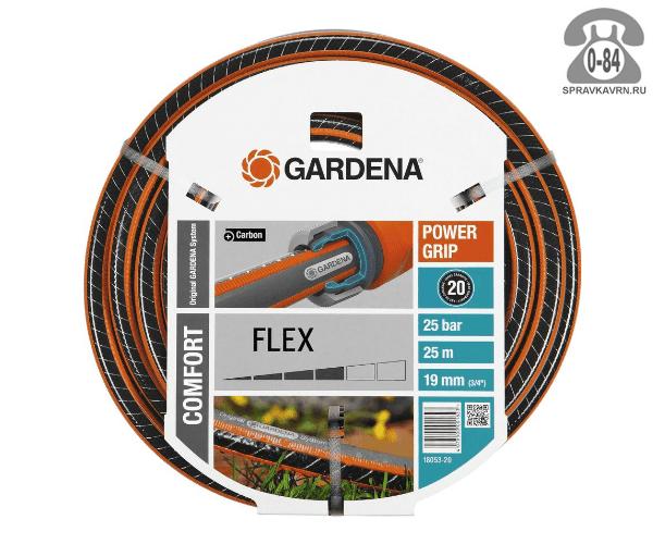 """Шланг поливочный Гардена (Gardena) Flex 3/4"""", 25 м 18053-20.000.00 25 м"""