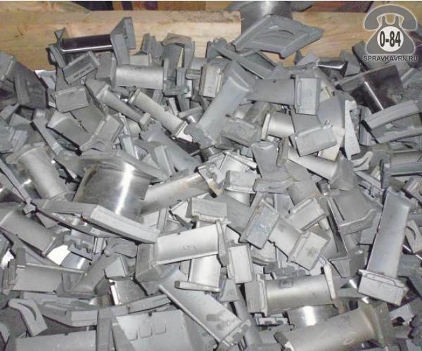 Лом металлов цветные металлы любой никелесодержащие сплавы с вывозом (самовывозом) 4000 кг нет покупка