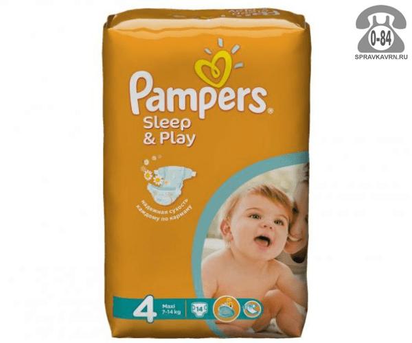 Подгузники для детей Памперс (Pampers) Sleep & Play 7-18 кг (14) 7-18, 14шт.