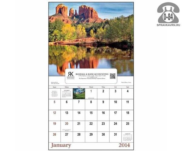 Календари настенный плакатный полноцветная печать цифровая печать A3 без пружины разработка дизайна изготовление на заказ