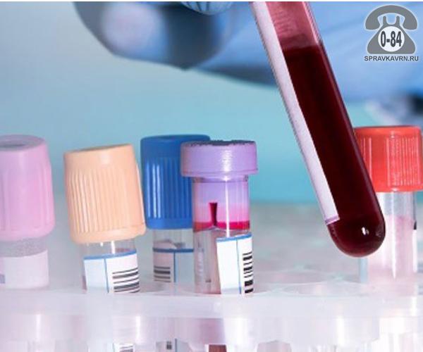Анализ крови мочевина для взрослых без выезда