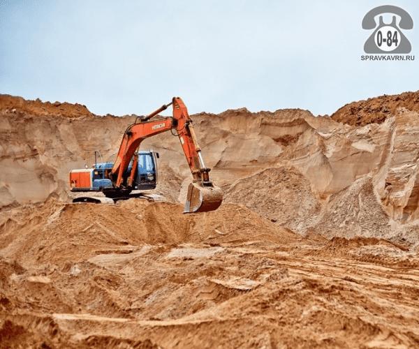 Песок ВОРОНЕЖНЕДРА карьерный (горный, строительный)
