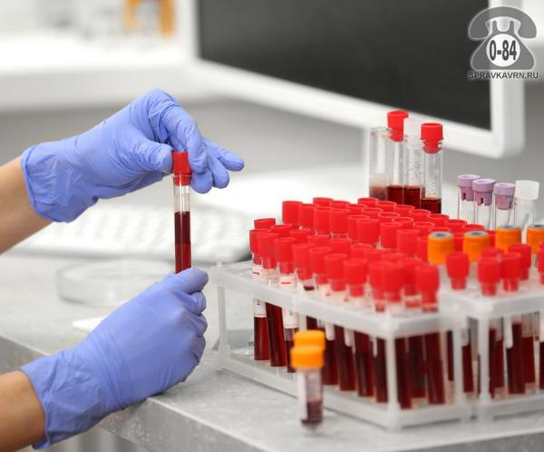 Анализ крови антитела к гепатиту С (HСV) для взрослых без выезда