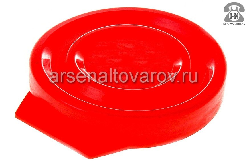 Крышка для банки СКО 1-82 цветная