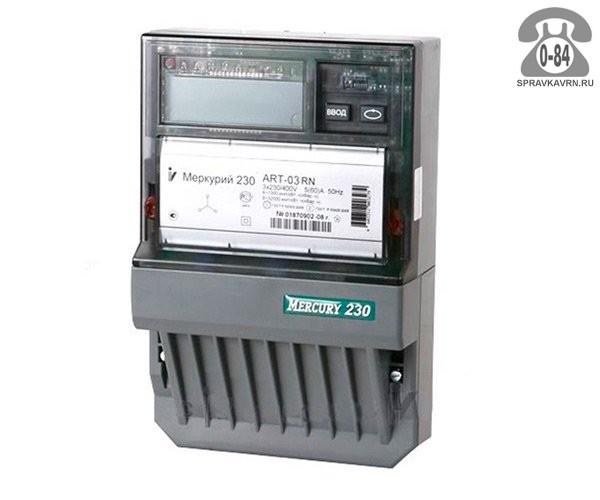Счётчик электроэнергии 3-фазный