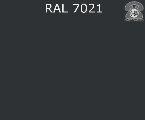 Краска порошковая ФэйХонг (FeiHong) полиэфирная чёрно-серый RAL 7021 Китай